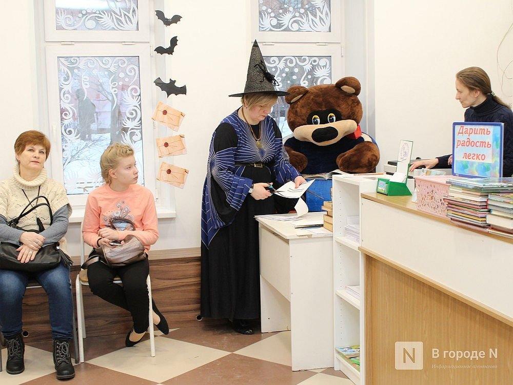 Хогвартс по-нижегородски: «Ночь Гарри Поттера» прошла в Приволжской столице - фото 16
