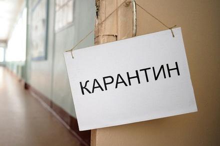 Все кружки и секции в Нижнем Новгороде закрылись на карантин