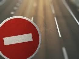 На Сормовском повороте перекроют движение транспорта