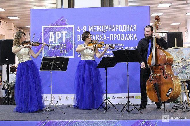 6000 квадратных метров искусства: выставка «АРТ Россия» открылась в Нижнем Новгороде - фото 17