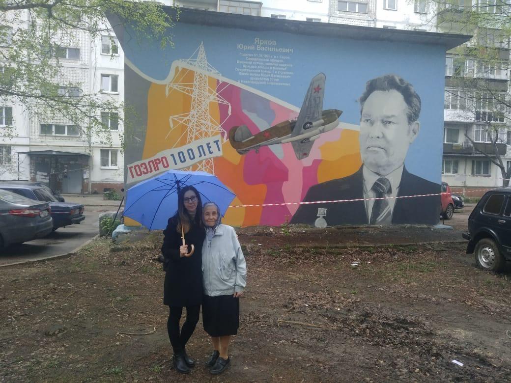 Граффити с портретом ветерана Юрия Яркова появилось в Сормовском районе - фото 1