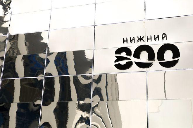 Путин сравнил проект нижегородского культурного центра с главным символом Сиднея - фото 7