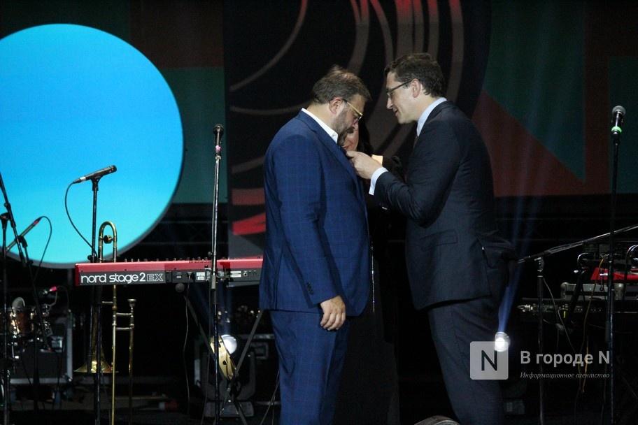 Звездный десант: юбилейный «Горький fest» стартовал в Нижнем Новгороде - фото 11