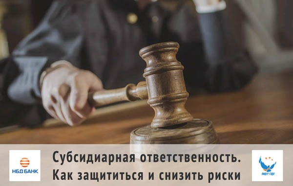 Предприниматели Нижнего Новгорода встретились в рамках проекта «Лидер года» - фото 1