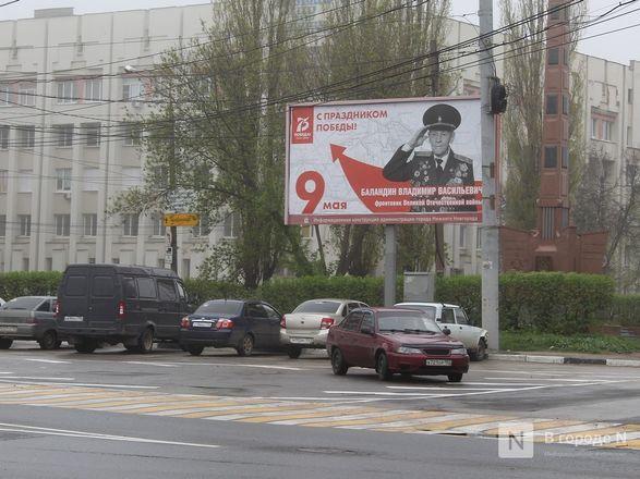 Пустые улицы и «Бессмертный полк» на балконах - фото 29