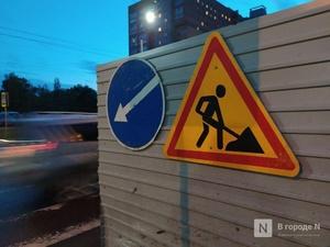 Движение транспорта почти на месяц приостановится на улице Артельной в Нижнем Новгороде