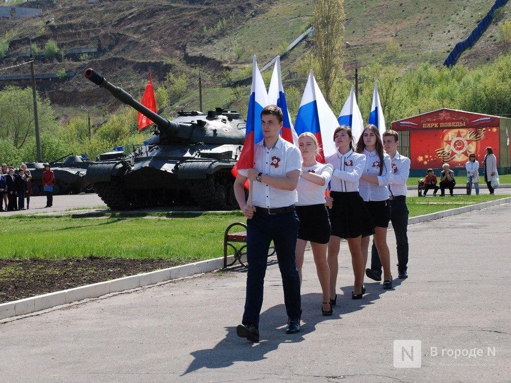 Восемь миллионов рублей получит Нижний Новгород на праздники в парке Победы - фото 1