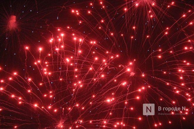 «Столица закатов» без солнца: как прошел первый день фестиваля музыки и фейерверков в Нижнем Новгороде - фото 51