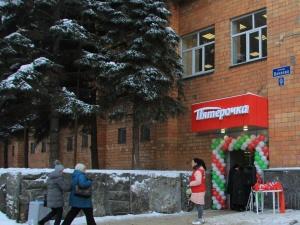 На площадке «Ростелекома» в Нижнем Новгороде открылась новая «Пятeрочка»