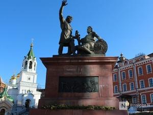 Памятник Минину и Пожарскому станет собственностью Нижегородской области