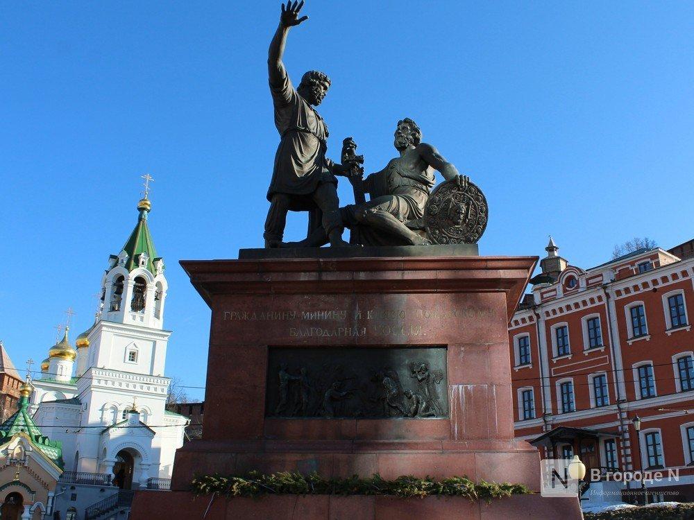 Памятник Минину и Пожарскому станет собственностью Нижегородской области - фото 1