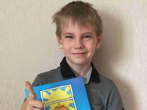 Председатель Совета Директоров РАДИОТЕХБАНКА Седов В.И. подарил детям книги