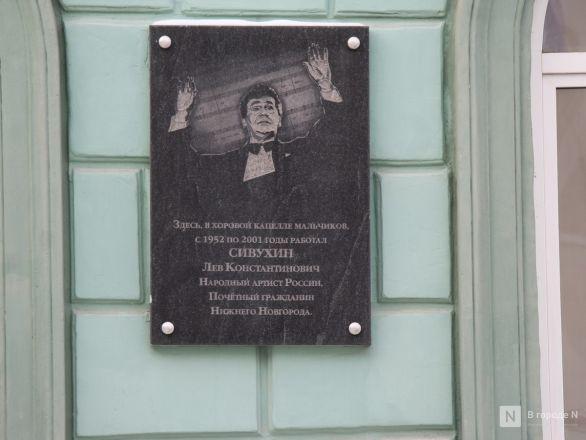 Интерьеры для талантов: как преобразился интернат Нижегородского хорового колледжа - фото 7