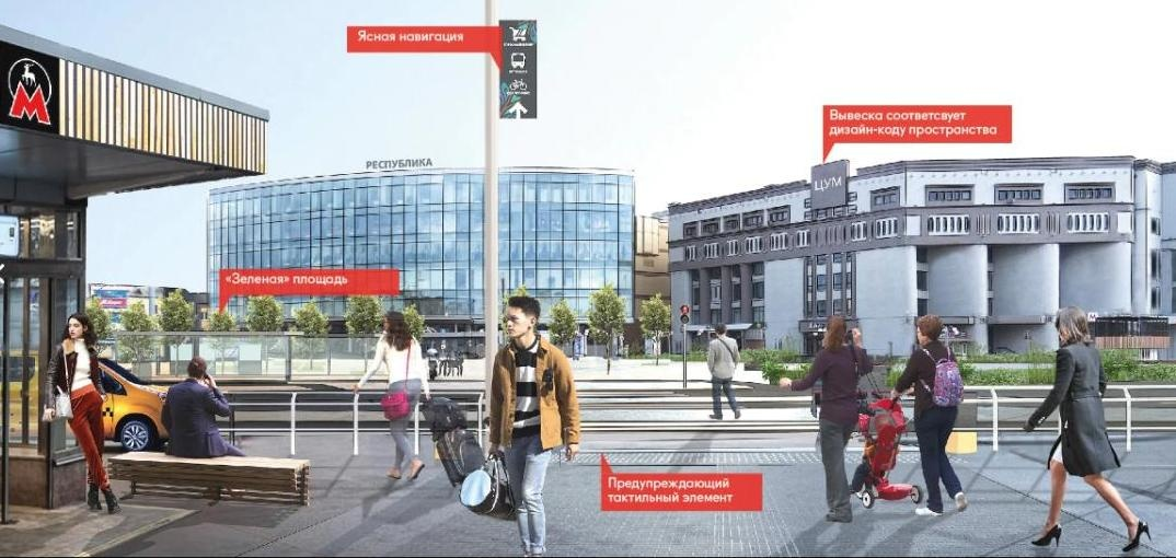 У Московского вокзала будет меньше машин, рекламы, но больше деревьев - фото 3