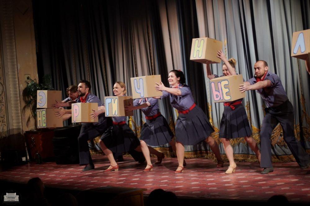 Нижегородский театр драмы открыл сезон премьерой «Энергичных людей» - фото 1
