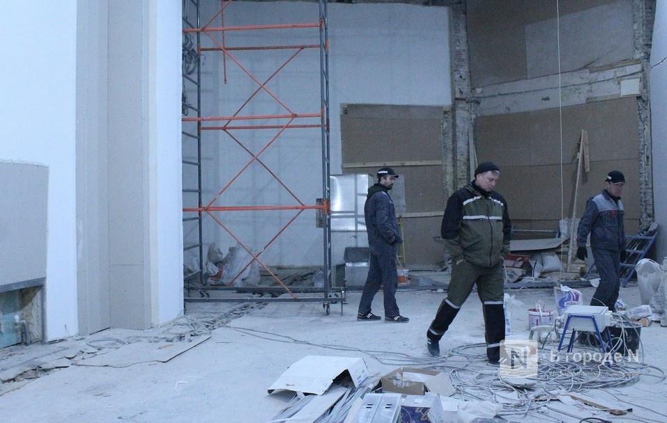 Как идет обновление центра культуры «Рекорд» в Нижнем Новгороде - фото 9
