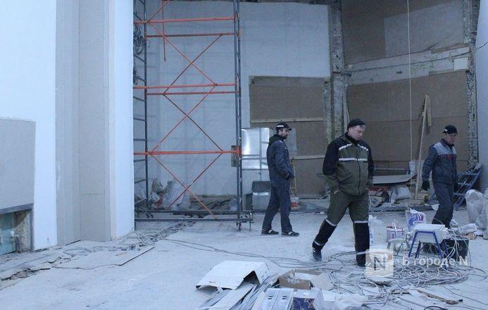 Как идет обновление центра культуры «Рекорд» в Нижнем Новгороде - фото 17