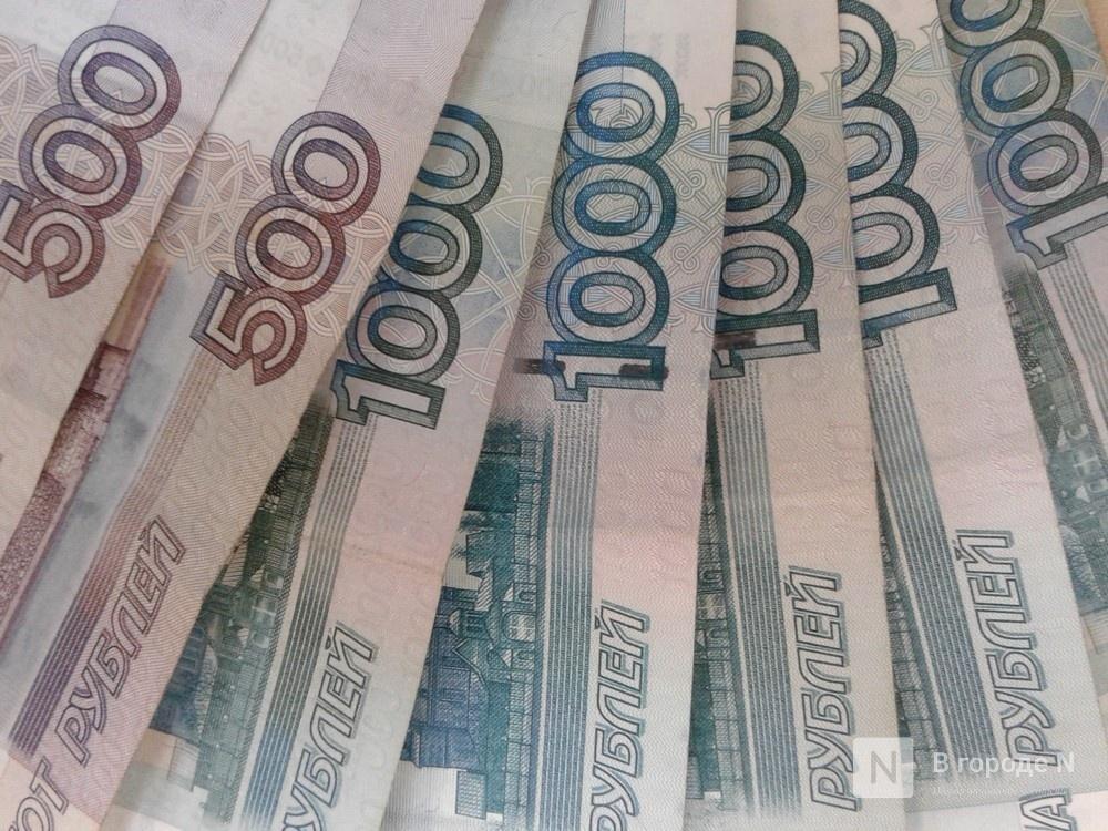 Директор нижегородской фирмы похитил деньги на ремонт балконов - фото 1
