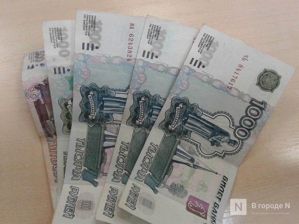 Выксунское предприятие задержало зарплату 76 работникам - фото 1