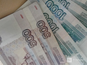 Нижегородским малообеспеченным семьям начнут выплачивать пособия на детей от трех до семи лет с 1 июня
