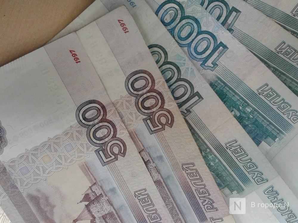 Нижегородским малообеспеченным семьям начнут выплачивать пособия на детей от трех до семи лет с 1 июня - фото 1
