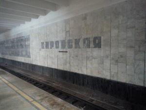 Работу вестибюля станции метро «Кировская» продлили по просьбам жителей