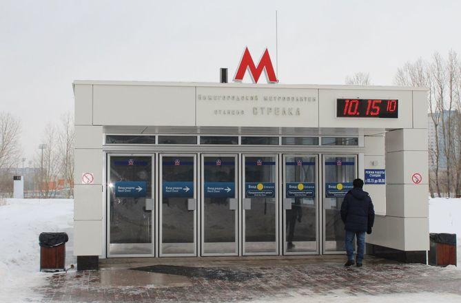 Осторожно, «Стрелка» осыпается: новой станции метро потребовался ремонт - фото 11