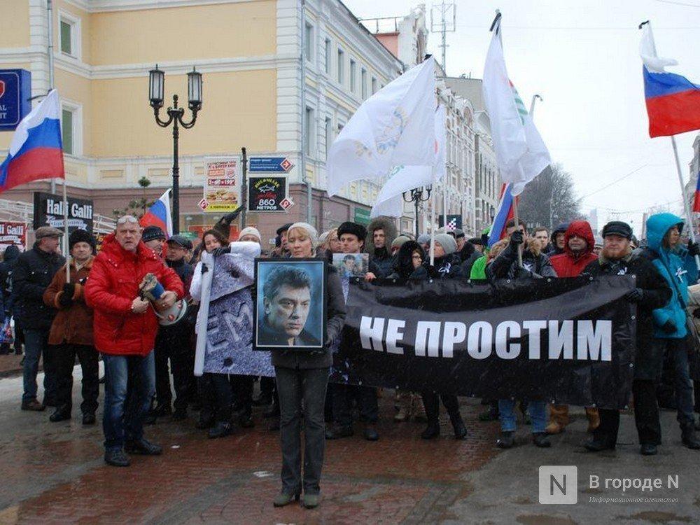 Организаторы марша памяти Немцова просят губернатора Нижегородской области помочь согласовать акцию - фото 1