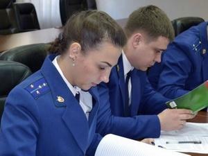 Прокуратура выявила нарушения при отключении горячей воды в доме по улице Совнаркомовской в период самоизоляции