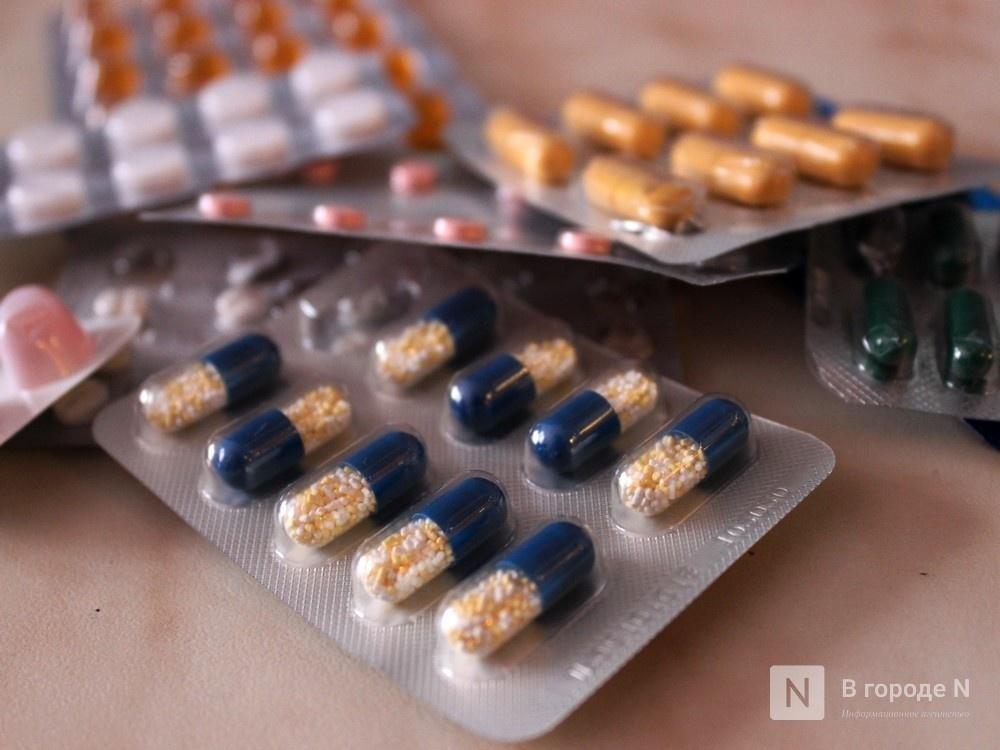 Нижегородская фармация начала снабжать амбулаторных пациентов лекарствами - фото 1