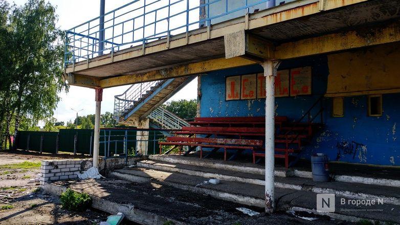 Нижегородский ипподром отдали мебельной компании - фото 2