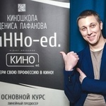 «Кино — это жизнь на 140 ударов в минуту», - основатели нижегородской школы «КиННо-ed.»