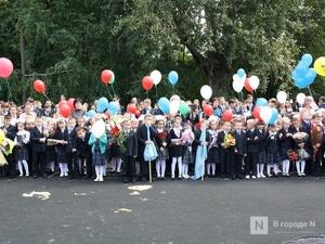 Родительское собрание о завершении учебного года в Нижегородской области пройдет 22 мая