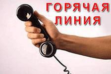 Горячая линия «Сообщи, где торгуют смертью» начала работу в Нижнем Новгороде