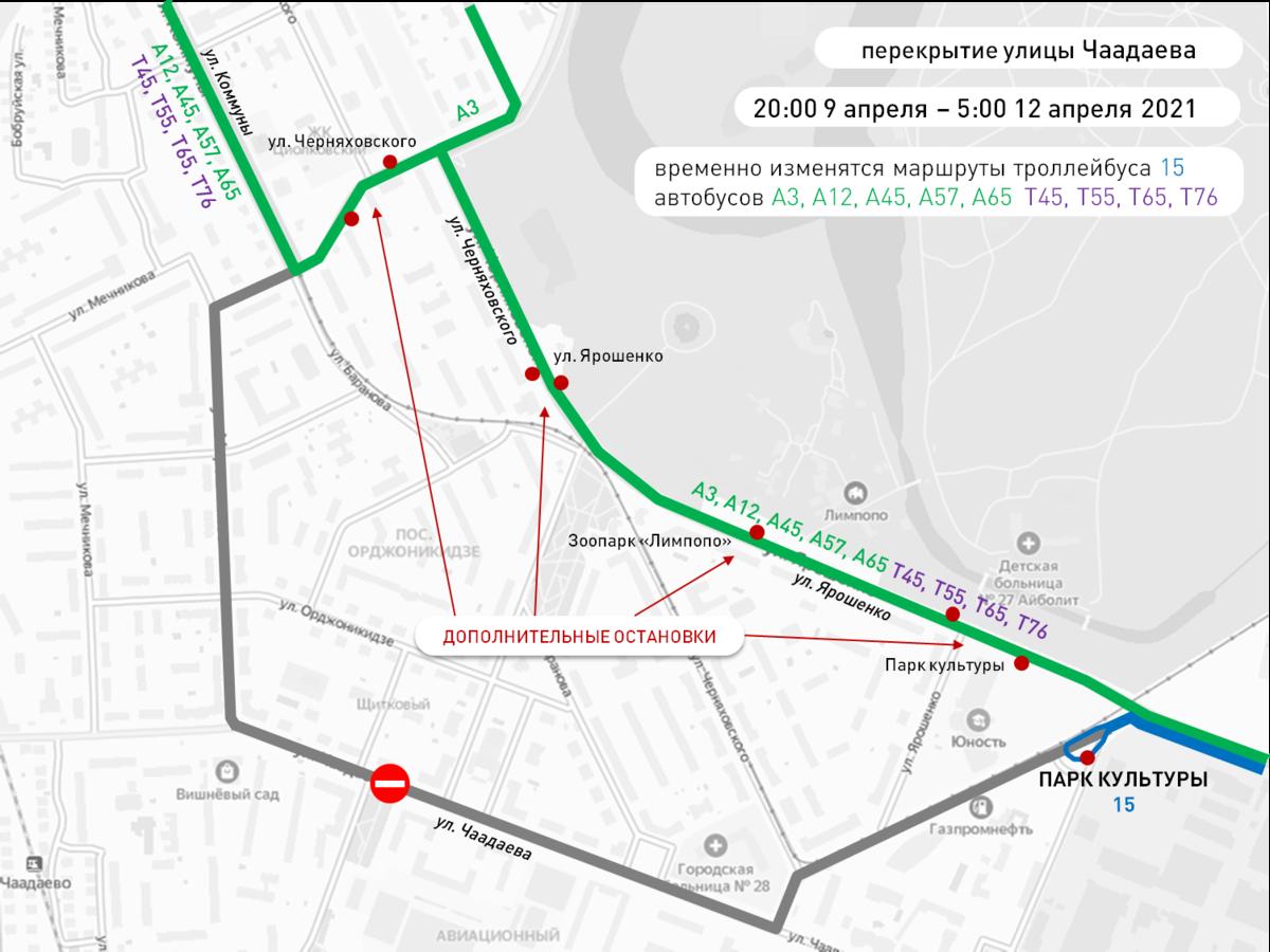 Движение автобусов, маршруток и троллейбусов изменится в Нижнем Новгороде на улице Чаадаева - фото 1
