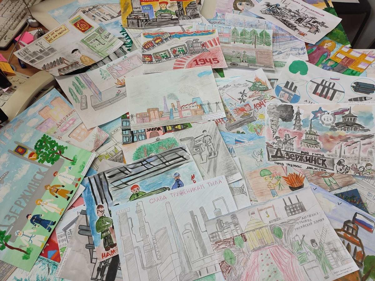 Почти сотня рисунков поступила на конкурс в поддержку голосования за звание «Город трудовой доблести» в Дзержинске - фото 1