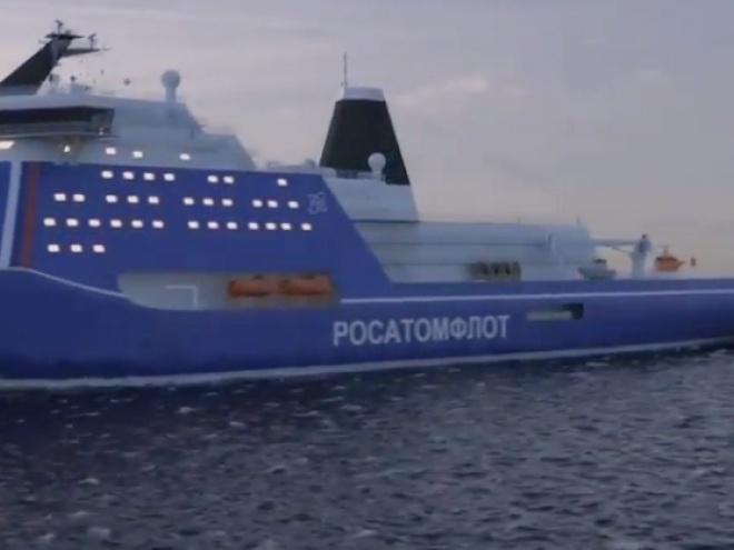Реакторные установки для атомного ледокола «Лидер» создадут в Нижнем Новгороде
