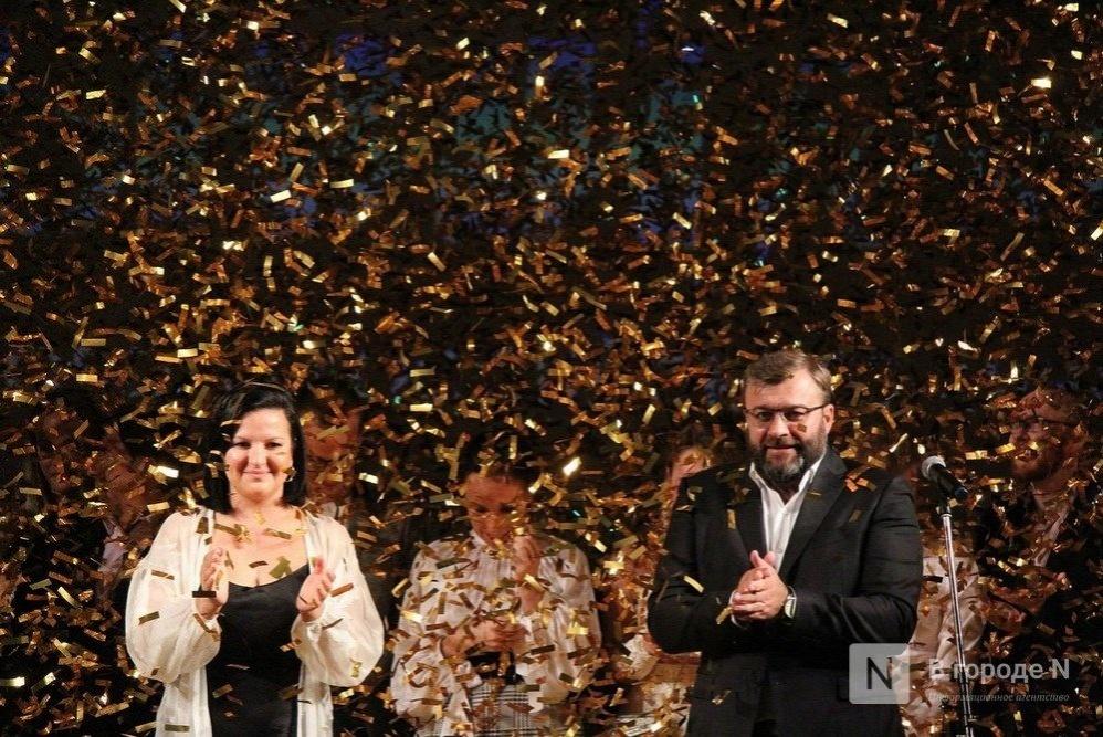 Красная дорожка и благотворительный вечер: стала известна программа нижегородского кинофестиваля «Горький Fest» - фото 5