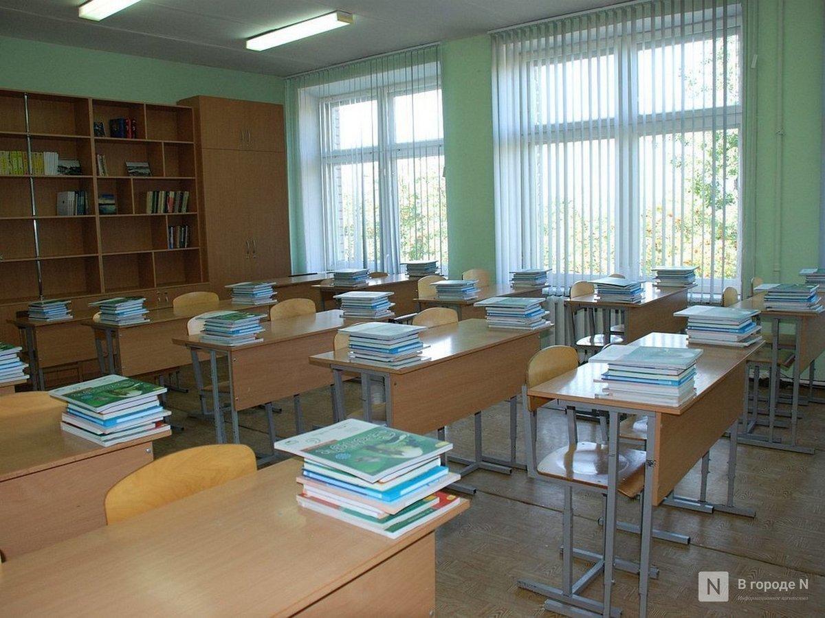 Три школы построили в Нижегородской области по нацпроекту «Образование»