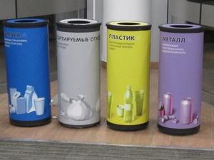 Контейнеры для сортировки мусора появятся в библиотеках Нижнего Новгорода