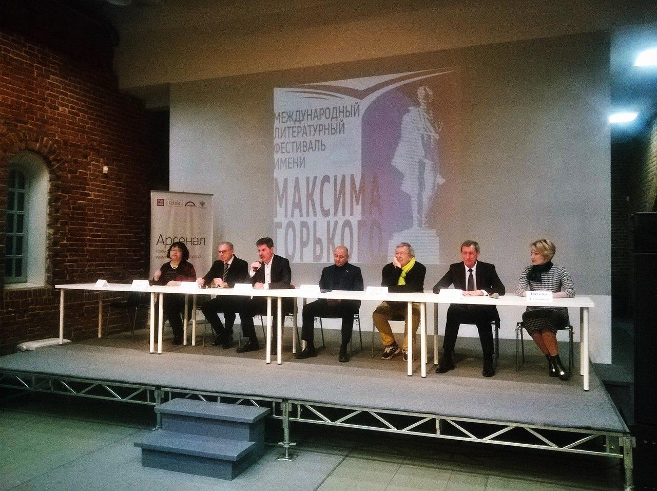 Горьковский фестиваль открылся вНижнем Новгороде