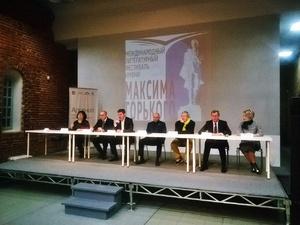 Фестиваль имени Горького торжественно открылся в Нижнем Новгороде