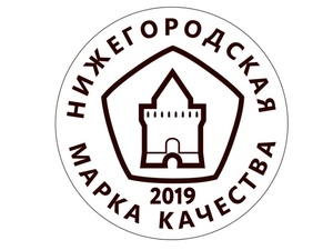 В Нижегородской области проверенную продукцию отметят знаком качества