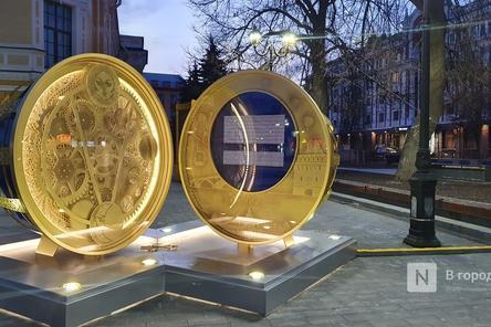 Часы обратного отсчета до 800-летия Нижнего Новгорода остановились на второй день