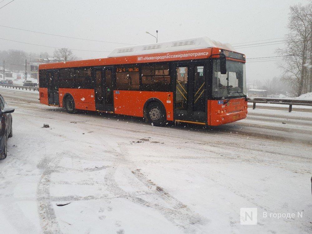 Разница в два рубля при оплате проезда в нижегородских муниципальных автобусах признана законной - фото 1