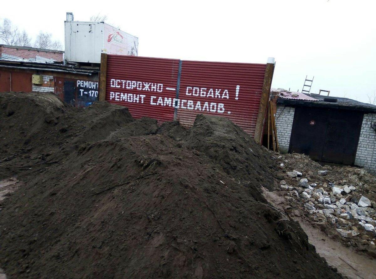 Свалкой в Приокском районе заинтересовались правоохранительные органы - фото 1