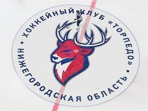 Максим Гафуров занял пост генерального менеджера «Торпедо»