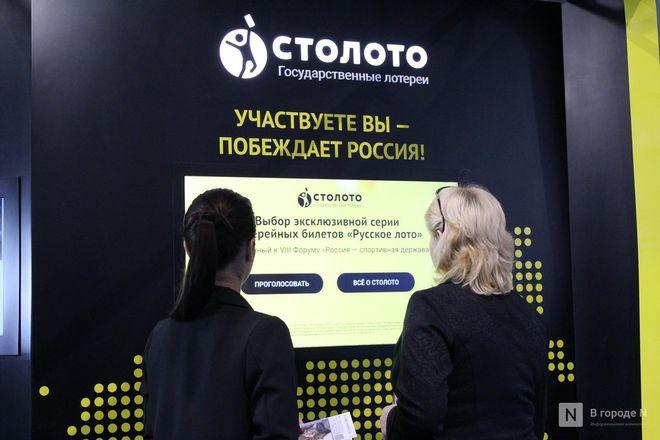 Олимпийские чемпионы выбрали новый дизайн лотерейных билетов в Нижнем Новгороде - фото 31
