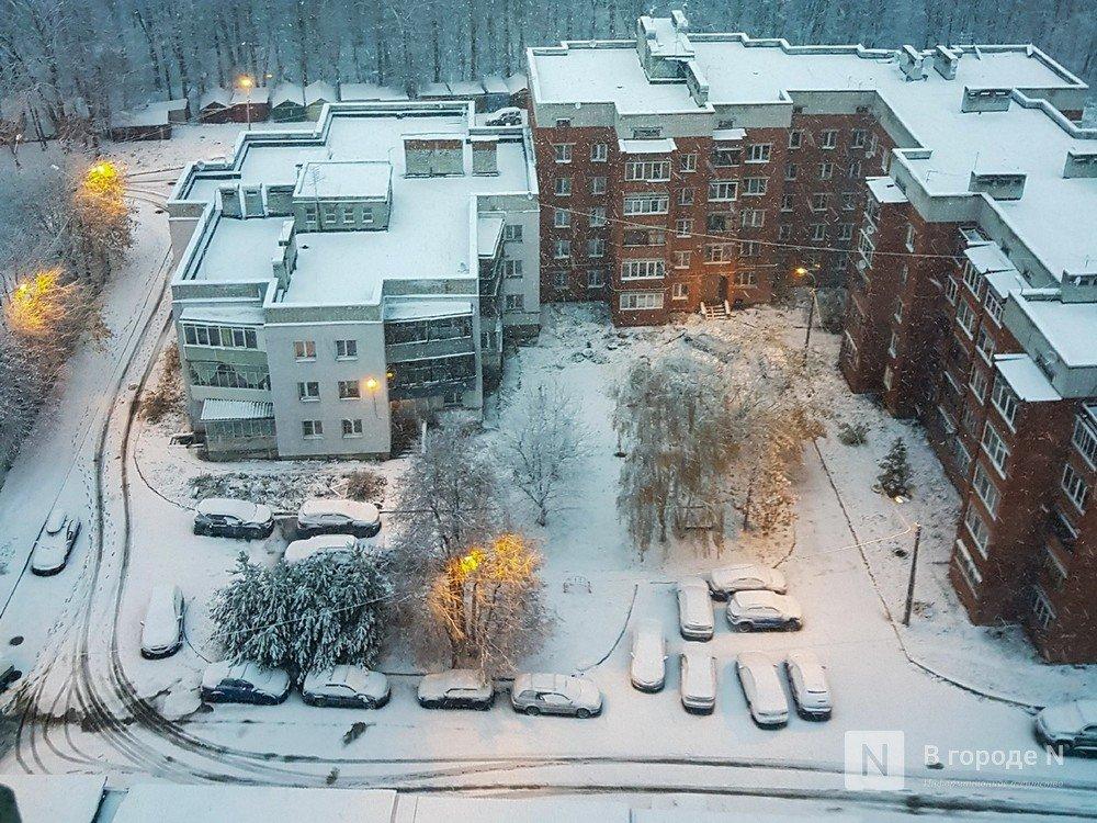 Мокрый снег изаморозки ожидаются надорогах вНижегородской области