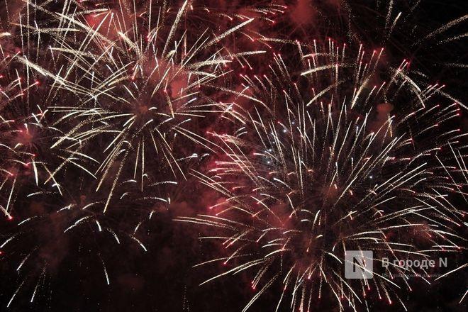 Фестиваль «Столица закатов» открылся в Нижнем Новгороде концертом и пятиминутным фейерверком - фото 9
